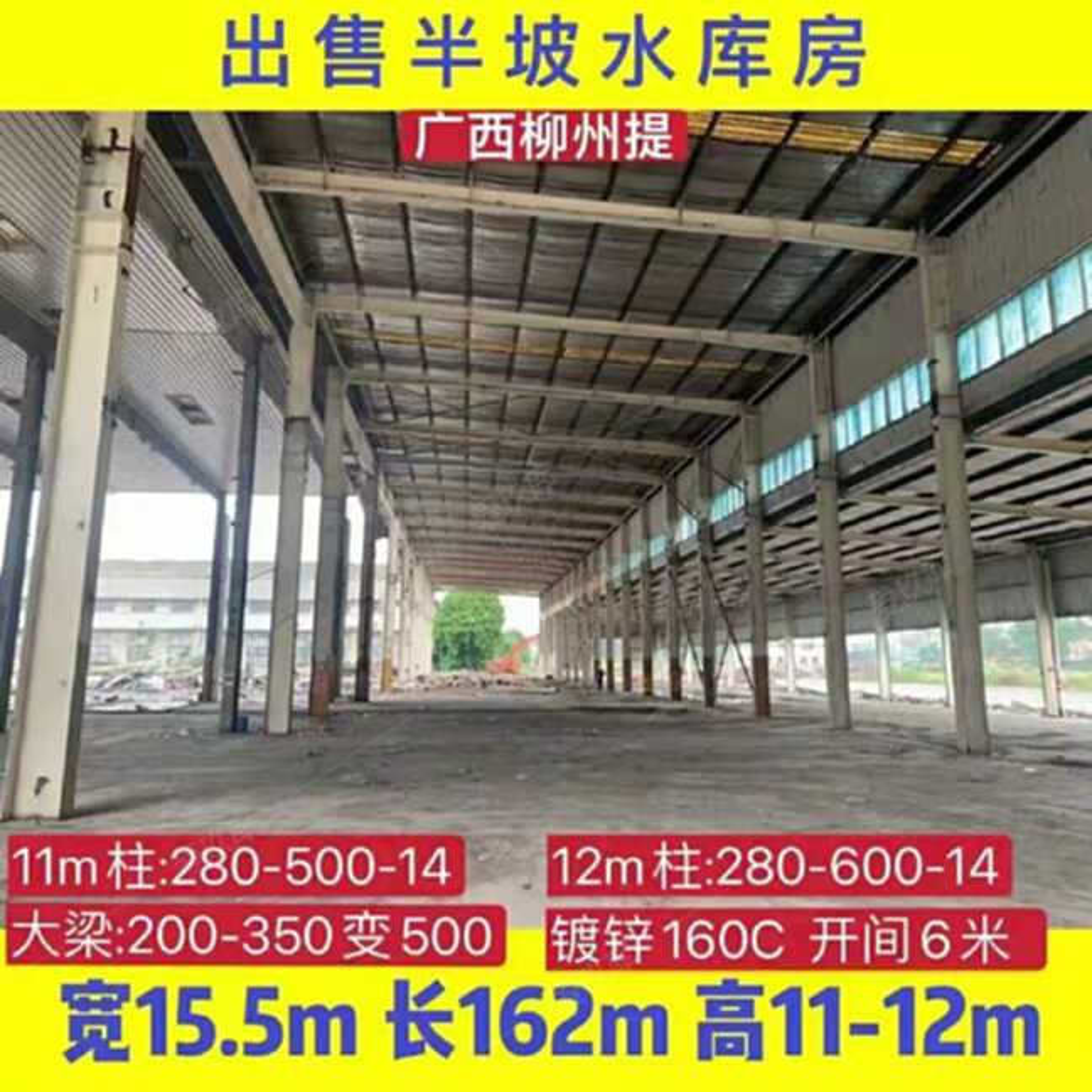 出售廣西柳州7萬平方精品鋼結構