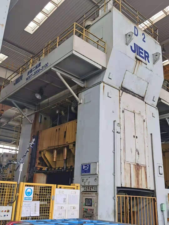 出售濟南二機1400噸沖床