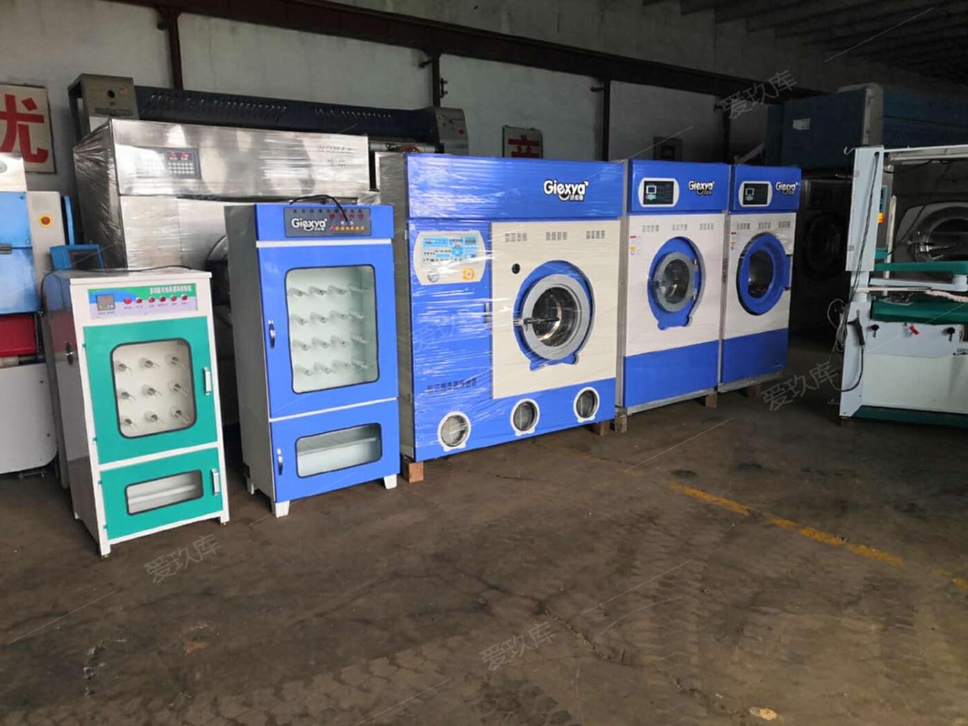 宜賓二手大型干洗機洗皮毛的二手全封閉干洗設備30公斤