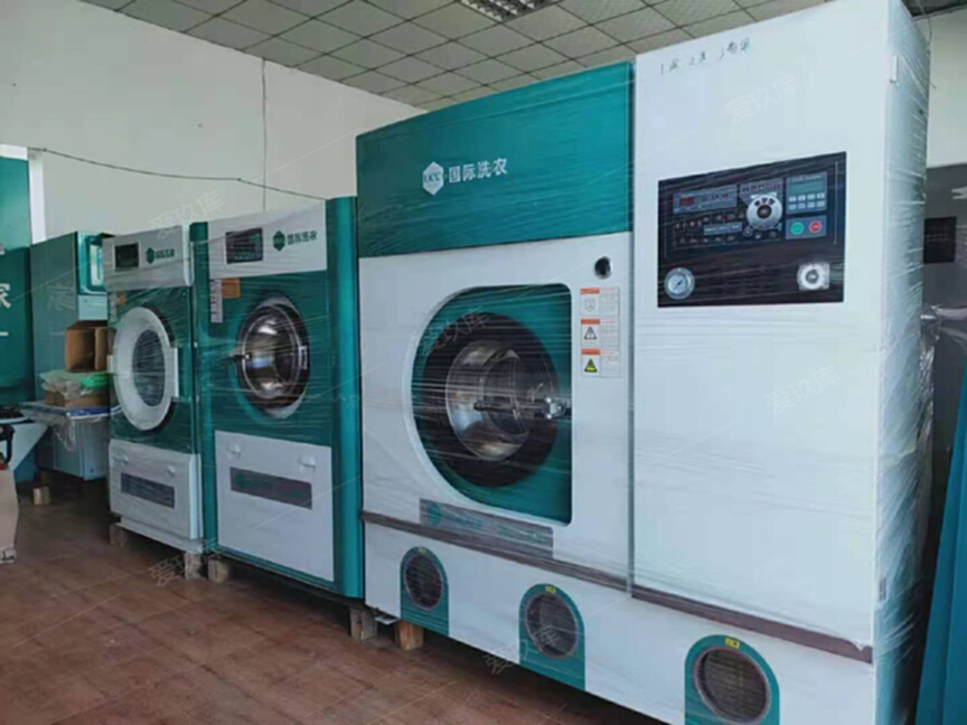 急售二手干洗設備2020年UCC二手四氯乙烯干洗機