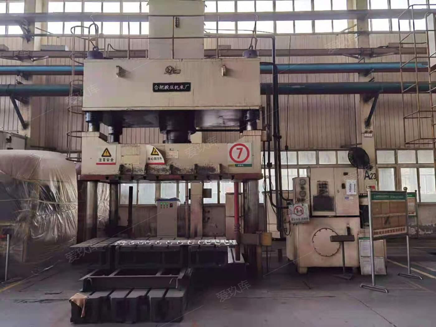 出售合肥鍛壓機床廠630噸液壓機