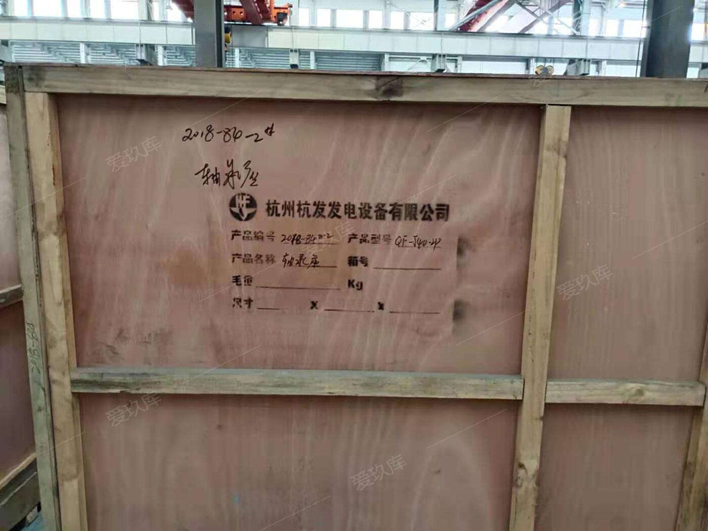 出售汽輪發電機組-4.5MW發電機