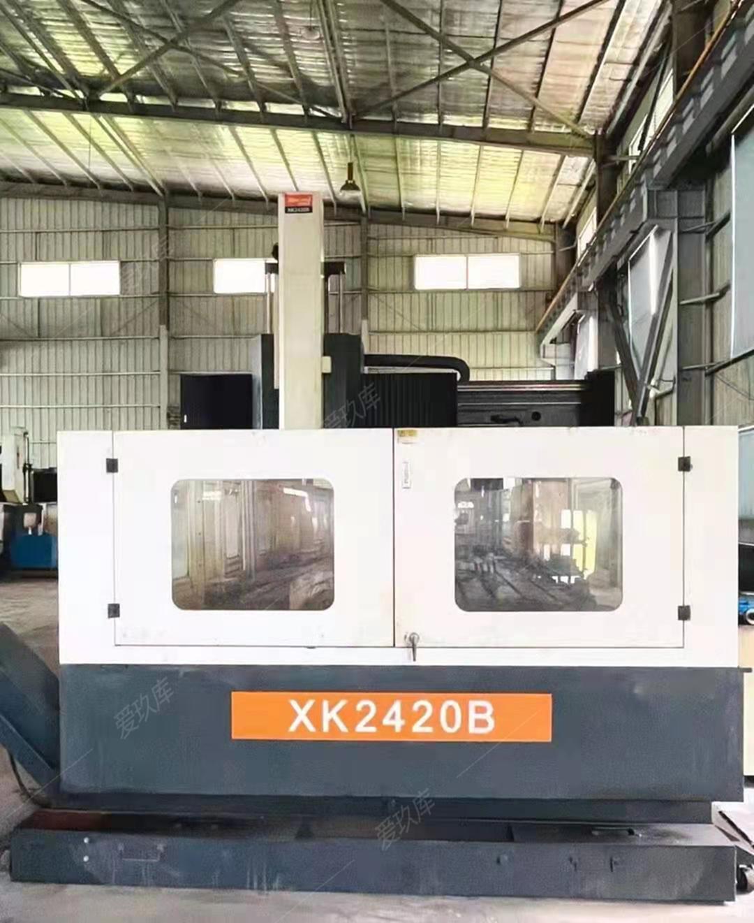 出售漢川機床廠2009年產XK2420B龍門加工中心