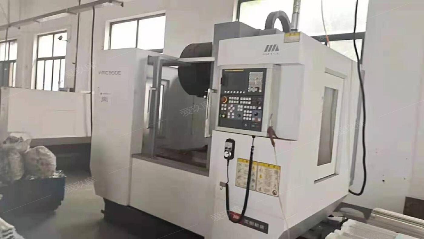 機械廠急售二手沈陽VMC850E立式加工中心二手立加二手加工中心