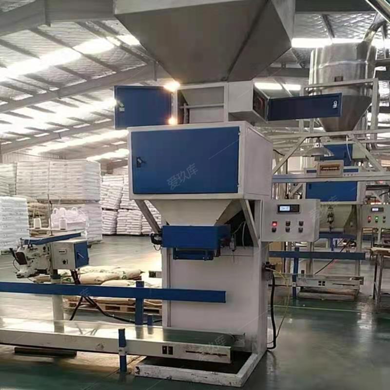顆粒包裝機包裝秤  面粉包裝秤包裝機  有機肥包裝秤包裝機銷售